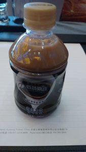 Café com leite. Em embalagem PET. objetivo é popularizar consumo. FOTO ABJ- CHINA 2016